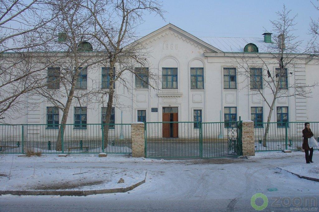 Schule 38 in Ulan Bator
